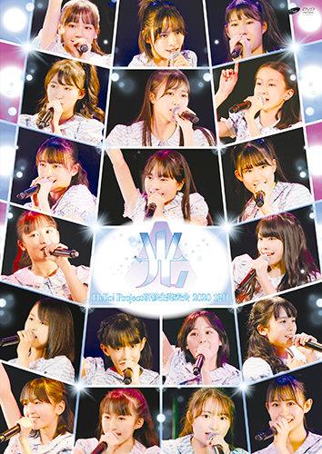 [TV-SHOW] Hello! Project 研修生発表会 2020 12月 〜光〜 (2021.04.21) (DVDISO)