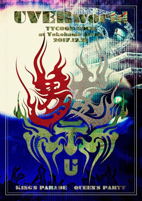 [TV-SHOW] UVERworld – UVERworld TYCOON TOUR at Yokohama Arena 2017.12.21 (2019) (BDRIP)