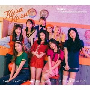 [MUSIC VIDEO] TWICE 트와이스 – Kura Kura (2021.05.12/MP4/RAR) (DVDRIP)