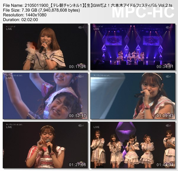 [TV-Variety] 六本木アイドルフェスティバル Vol.1+2 (TeleAsa Ch1 2021.05.01)