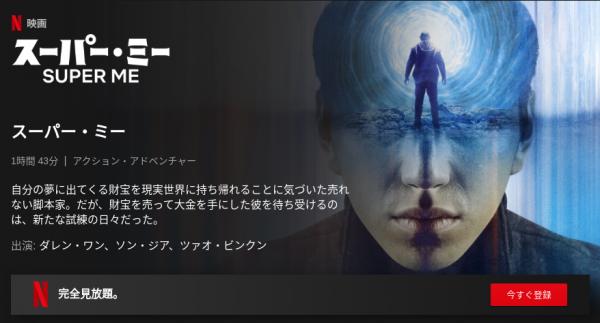 [ドラマ] スーパー・ミー (2021) (WEBRIP)