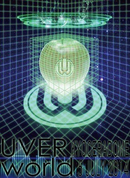 [TV-SHOW] UVERworld – UVERworld LIVE at KYOCERA DOME OSAKA (2015.04.15) (BDRIP)