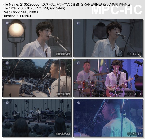 "[TV-Variety] GRAPEVINE""新しい果実""その色彩について -LIVE AT HIBIYA PARK (SSTV HD 2021.05.29)"