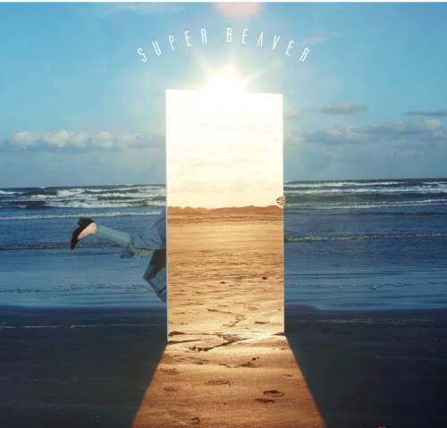 [Single] SUPER BEAVER – 愛しい人 [FLAC 24bit + MP3 320 / WEB]