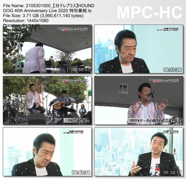 [TV-Variety] HOUND DOG 40th Anniversary Live 2020 Special (NTV+ HD 2021.05.30)