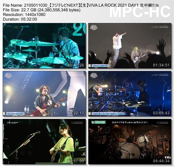 [TV-Variety] VIVA LA ROCK 2021 DAY1 (FujiTV NEXT 2021.05.01)