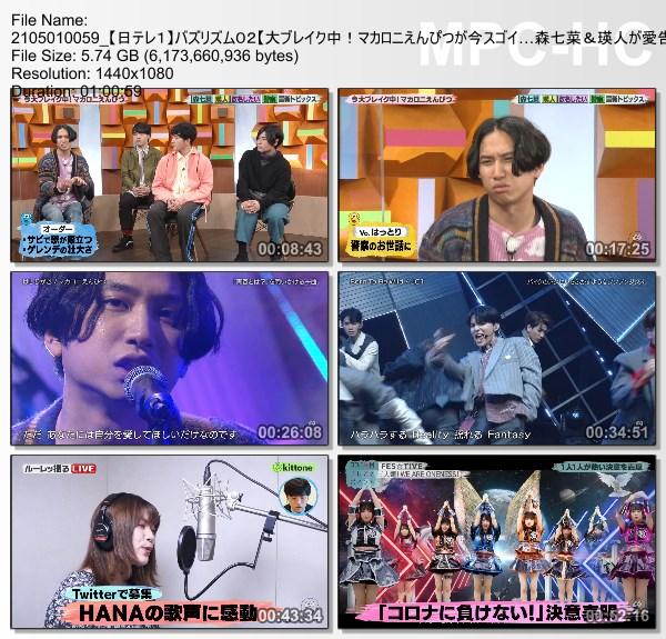 [TV-Variety] バズリズム02 – 2021.04.30