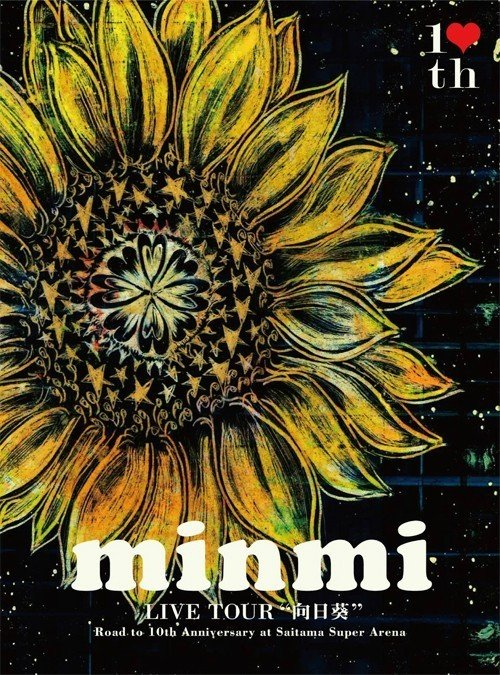 [TV-SHOW] MINMI – LIVE TOUR 向日葵 〜Road to 10th Anniversary〜 at Saitama Super Arena (2012.06.27) (DVDRIP)