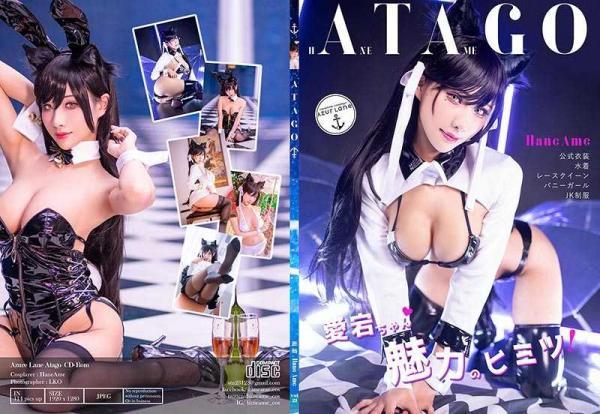 [Cosplay] Hane Ame 雨波 – ATAGO Photobook (Azur Lane)
