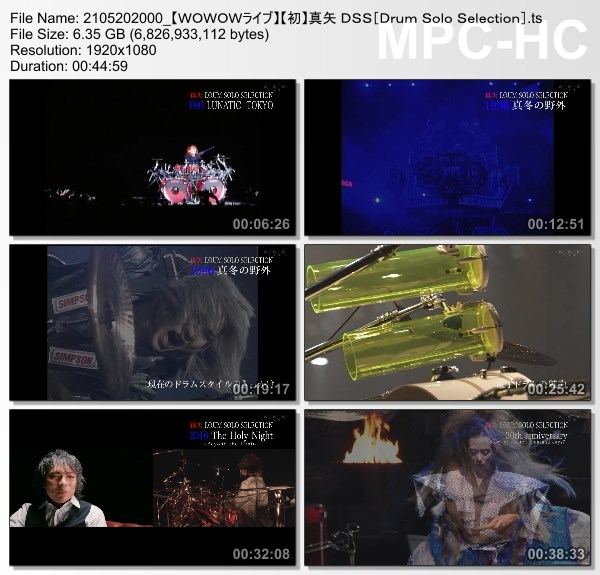 [TV-Variety] 真矢 DSS [Drum Solo Selection] (WOWOW Live 2021.05.20)