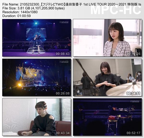 [TV-Variety] 逢田梨香子 1st LIVE TOUR 2020-2021 特別版 (FujiTV TWO 2021.05.23)