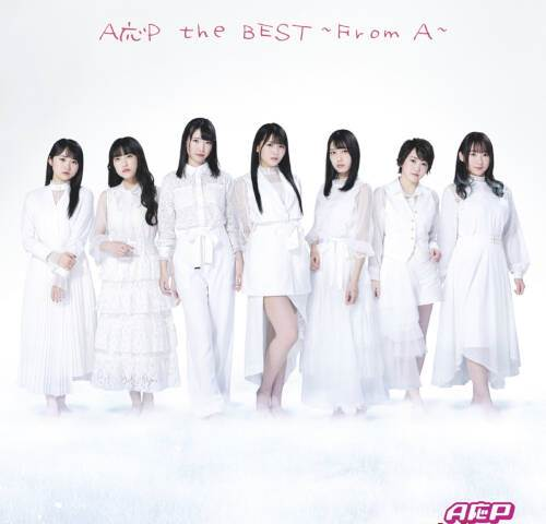 [Album] A応P – A応P the BEST ~From A~ [FLAC + MP3 320 / WEB]