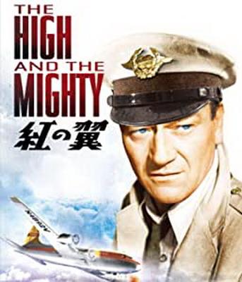 [MOVIES] 紅の翼 (1954) (BDRIP)