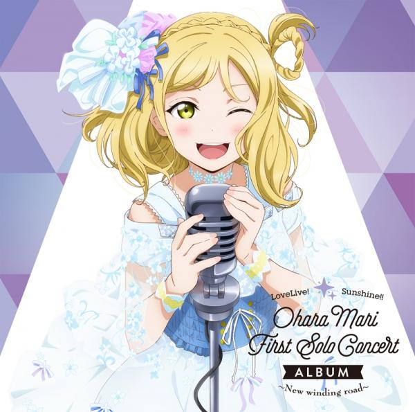 [Album] Love Live! Sunshine!! Ohara Mari First Solo Concert ALBUM ~New winding road~ (2021.06.13/MP3/RAR)