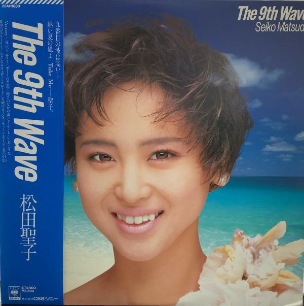 [Album] 松田聖子 (Seiko Matsuda) – The 9th Wave [FLAC / 24bit Lossless / WEB] [1985.06.05]