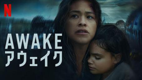 [MOVIES] AWAKE/アウェイク (2021) (WEBDL)