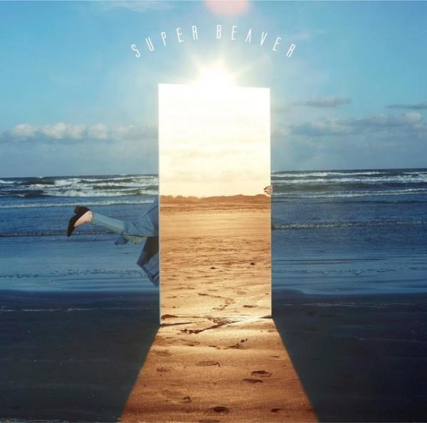 [Single] SUPER BEAVER – 愛しい人 [FLAC / 24bit Lossless / WEB] [2021.05.19]