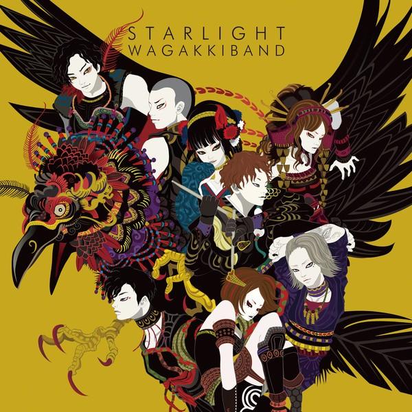 [Single] 和楽器バンド (Wagakki Band) – Starlight [FLAC + MP3 320 / WEB] [2021.05.31]