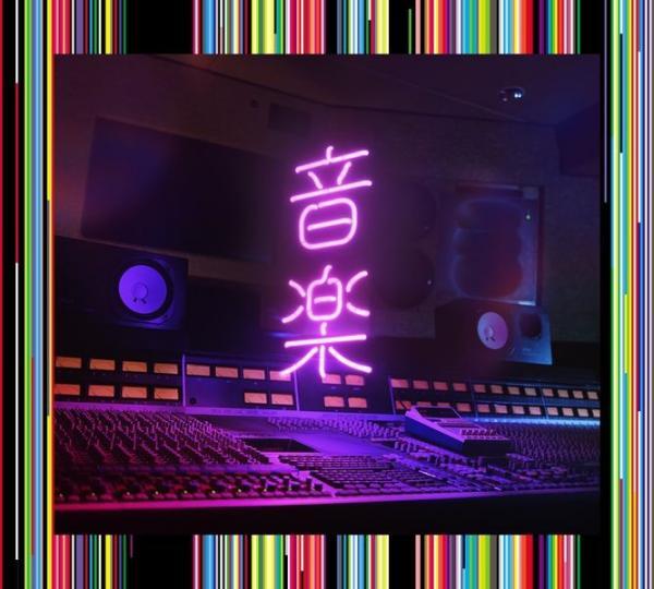 [Album] 東京事変 (Tokyo Jihen) – 音楽 [FLAC + MP3 320 / WEB] [2021.06.09]