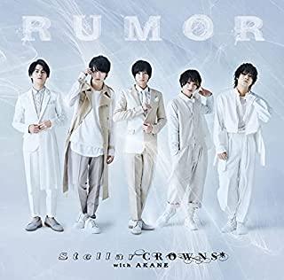 [Single] Stellar CROWNS with 朱音 – RUMOR [FLAC + MP3 320 / WEB]