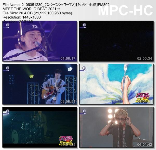 [TV-Variety] FM802 MEET THE WORLD BEAT 2021 (SSTV HD 2021.06.05)