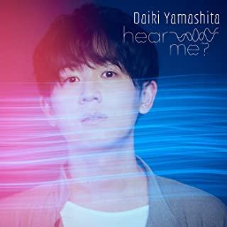 [Single] 山下大輝 (Daiki Yamashita) – hear me? [FLAC + MP3 320 / WEB]