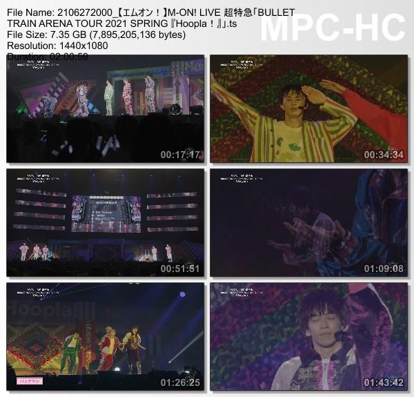 [TV-Variety] 超特急 – BULLET TRAIN ARENA TOUR 2021 SPRING 『Hoopla!』(M-ON! HD 2021.06.27)
