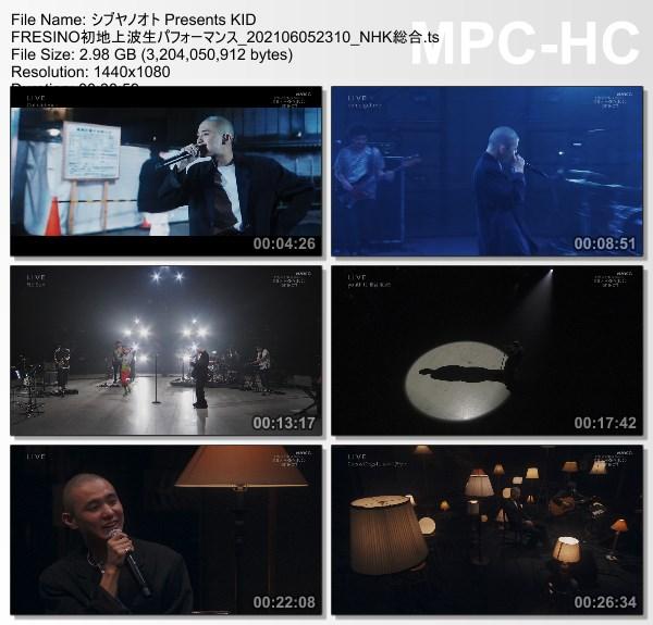 [TV-Variety] シブヤノオト – 2021.06.05