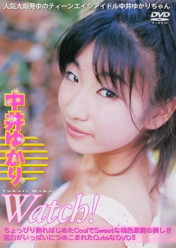 [DVDISO] Yukari Nakai 中井ゆかり – Watch! [SCDV-24014]