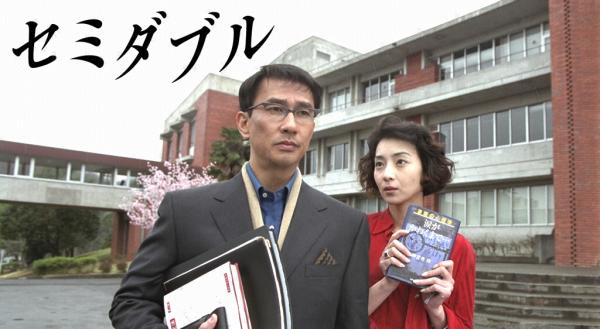 [ドラマ] セミダブル 全10話 (1999) (WEBRIP)