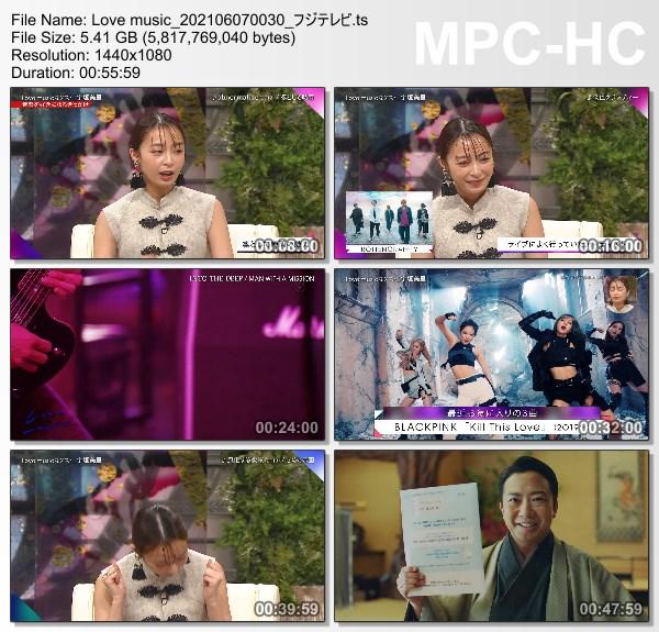 [TV-Variety] Love Music – 2021.06.06