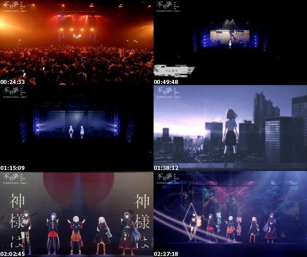 [TV-Variety] 花譜2nd ONE-MAN LIVE「不可解弐Q2:RE-世界線は分岐する-」(2021.06.12)