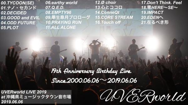 [TV-SHOW] UVERworld – UVERworld Okinawa 2019.06.06 Blu Ray (BDRIP)