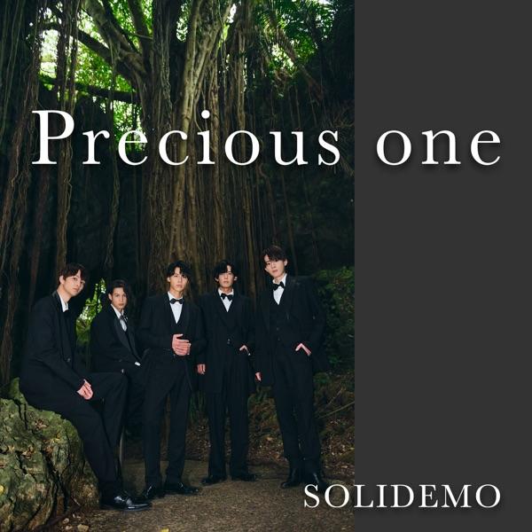 [Single] SOLIDEMO – Precious one [FLAC 24bit + MP3 320 / WEB]