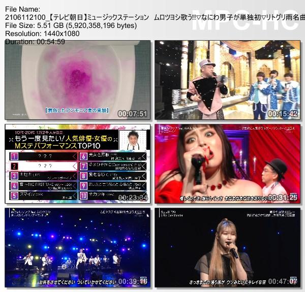 [TV-Variety] MUSIC STATION – 2021.06.11