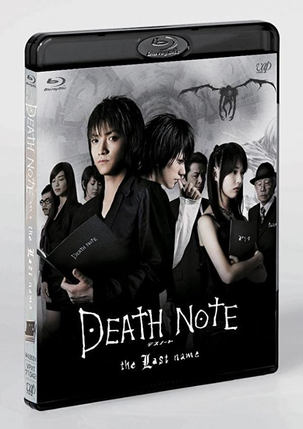 [MOVIES] DEATH NOTE デスノート the Last name (2021) (BDRIP)