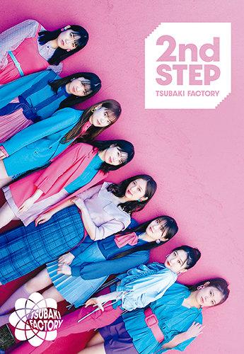 [TV-SHOW] Tsubaki Factory – 2nd Step (Limited A) BD (2021.05.26) (BDISO)