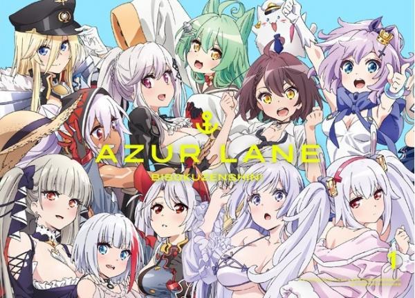 [Album] アズールレーン びそくぜんしんっ! オリジナルサウンドトラックCD VOL.1 (2021.05.12/MP3/RAR)