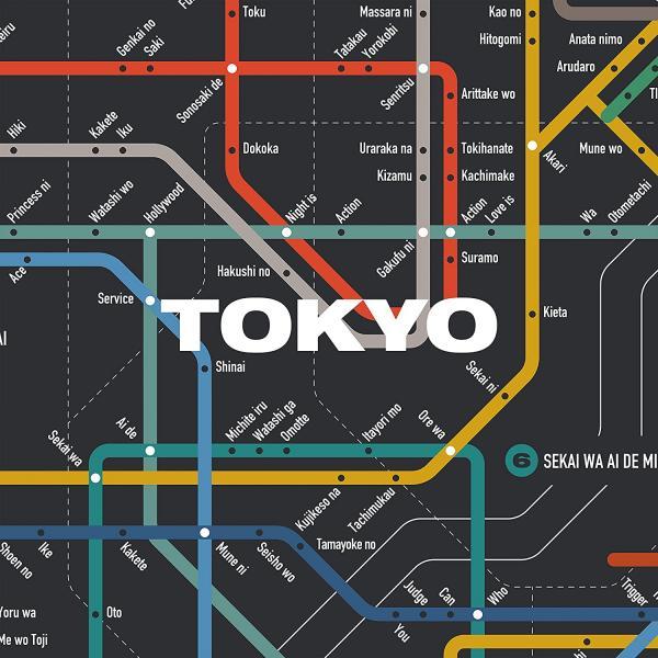 [Album] BURNOUT SYNDROMES – TOKYO (2021.06.23/MP3+Hi-Res FLAC/RAR)