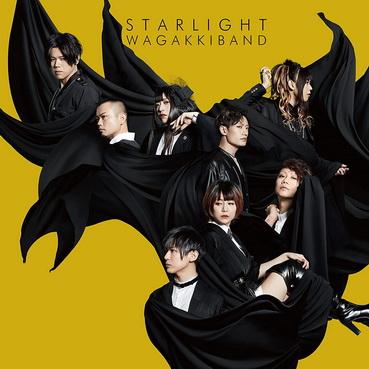 [TV-SHOW] 和楽器バンド – Starlight E.P. 付属BD (初回限定TOKYO SINGING盤) (2021.06.09) (BDREMUX)