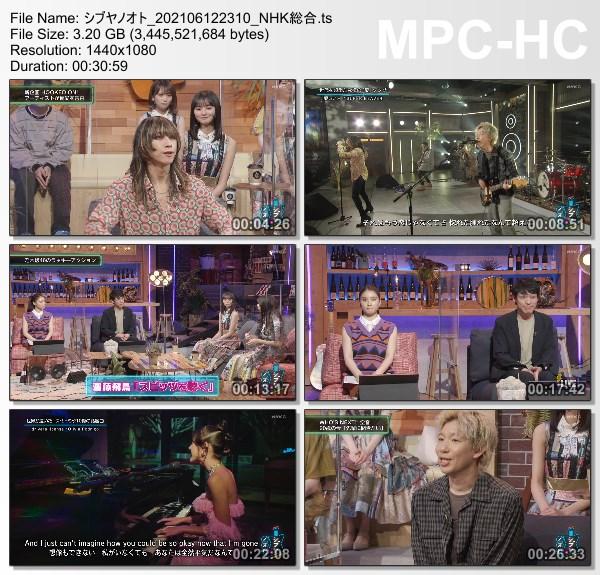 [TV-Variety] シブヤノオト – 2021.06.12