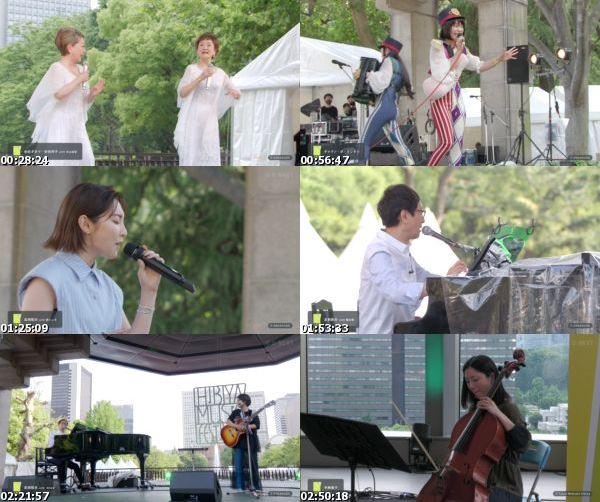 [TV-Variety] 日比谷音楽祭 (U-Next 2021.05.30 Ch3)