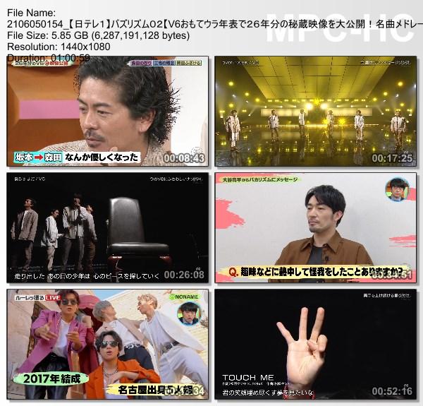 [TV-Variety] バズリズム02 – 2021.06.04