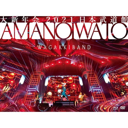 [TV-SHOW] 和楽器バンド – 大新年会2021 日本武道館 ~アマノイワト~ (2021.06.09) (BDRIP)