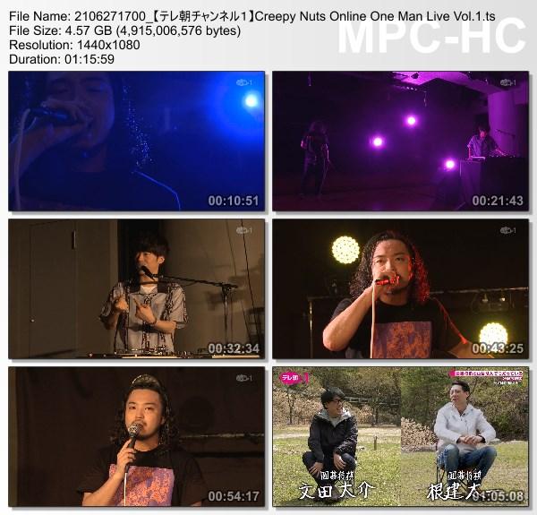 [TV-Variety] Creepy Nuts Online One Man Live Vol.1 (TeleAsa Ch1 2021.06.27)
