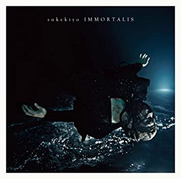 [MUSIC VIDEO] sukekiyo – IMMORTALIS 付属BD (2014.04.30/MP4/RAR) (BDISO)