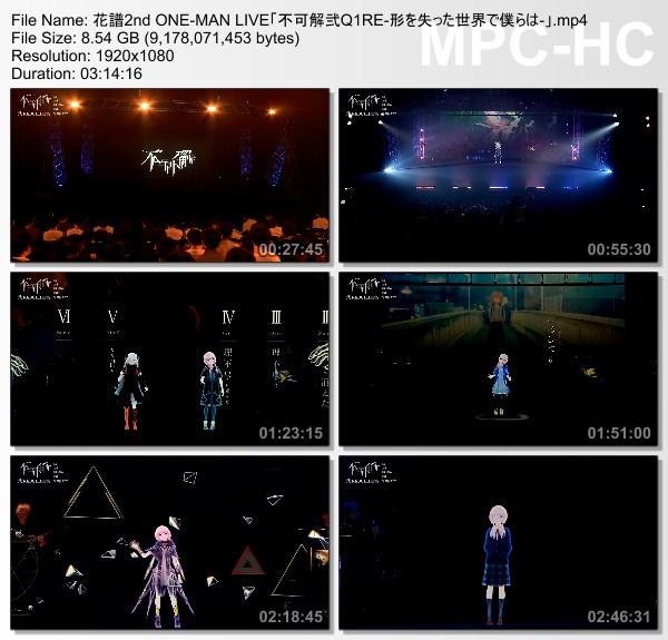 [TV-Variety] 花譜2nd ONE-MAN LIVE「不可解弐Q1:RE-形を失った世界で僕らは-」(2021.06.11)