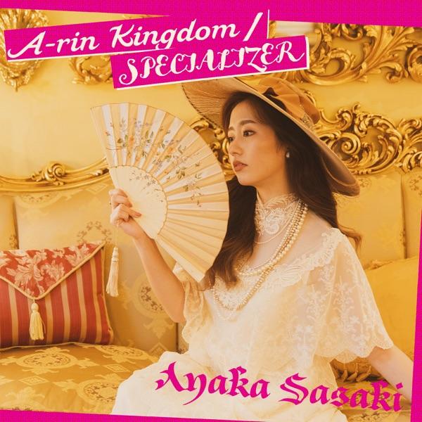 [Single] 佐々木彩夏 – A-rin Kingdom/SPECIALIZER (2021.06.11/MP3/RAR)