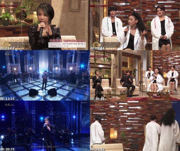 [TV-Variety] The Covers「中森明菜ナイト!」(NHK BS Premium 2021.06.27)