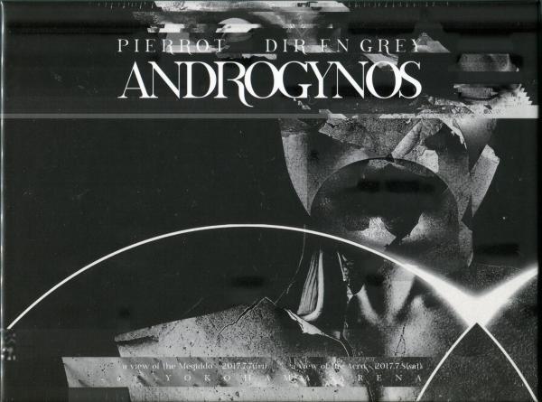 [TV-SHOW] PIERROT X DIR EN GREY – ANDROGYNOS (2017.12.12) (BDISO)